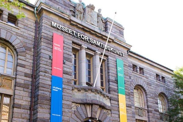 musée-art-contemporain-oslo