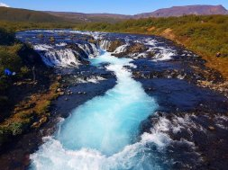 Bruarfoss Waterfall Iceland Golden Circle